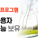 http://nb-139-162-94-14.shinagawa1.nodebalancer.linode.com/data/editor/1806/thumb-78d19b26d88a2e2e6aa158adf15c8dfa_1528788699_3903_80x80.png