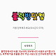 http://nb-139-162-94-14.shinagawa1.nodebalancer.linode.com/data/editor/1903/thumb-a6d2a8139437802c998a5cd3a5a7c2ef_1552876344_6491_80x80.png