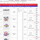 http://nb-139-162-94-14.shinagawa1.nodebalancer.linode.com/data/editor/1906/thumb-d131102d5302e1b3e687fec6e17a2b37_1559388816_6223_80x80.png